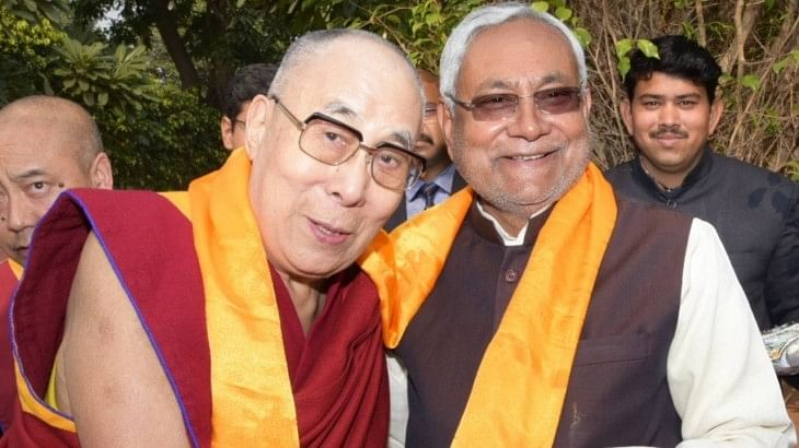 Bihar Election Result 2020: बिहार चुनाव में जीत पर CM नीतीश को मिली खास बधाई, दलाई लामा ने इस तरह से दी शुभकामनाएं