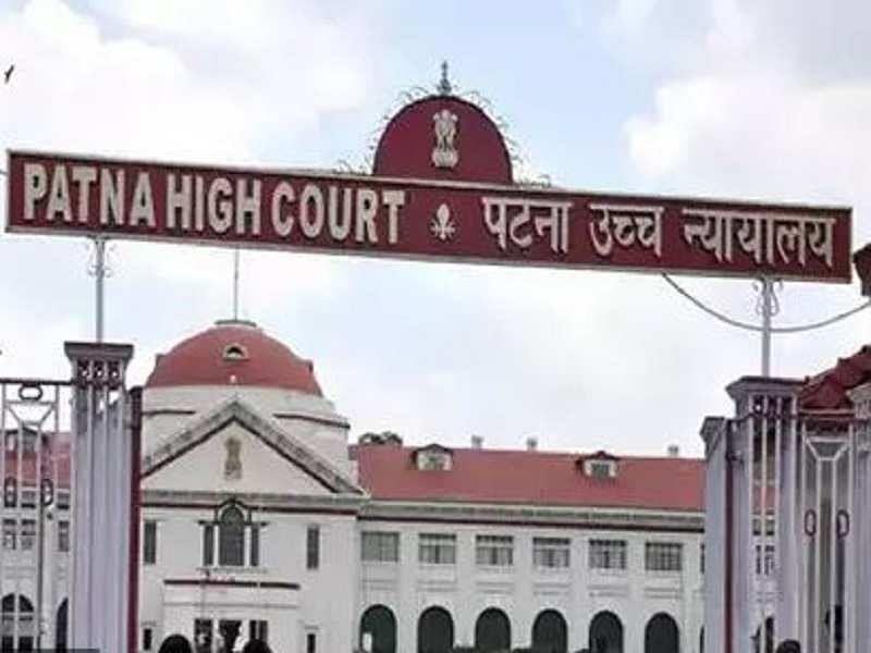 Bihar STET Result: ऑनलाइन एसटीइटी के रिजल्ट पर लगी रोक, पटना हाईकोर्ट में अगली सुनवाई 15 दिसंबर को
