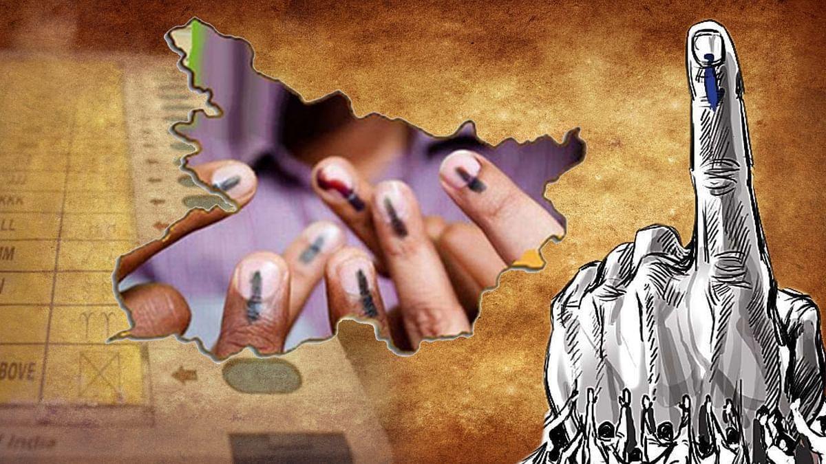 बिहार चुनाव 2020 : दूसरे चरण में 94 सीटों पर करीब 54 प्रतिशत वोटिंग, जानिए 2015 में कितना हुआ था मतदान