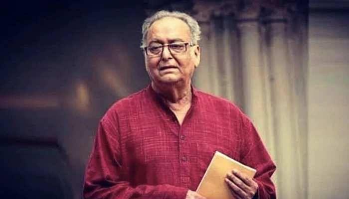 Soumitra Chatterjee Death : दादा साहेब फाल्के से सम्मानित सौमित्र चटर्जी का निधन, 'अपुर संसार' से की थी करियर की शुरुआत