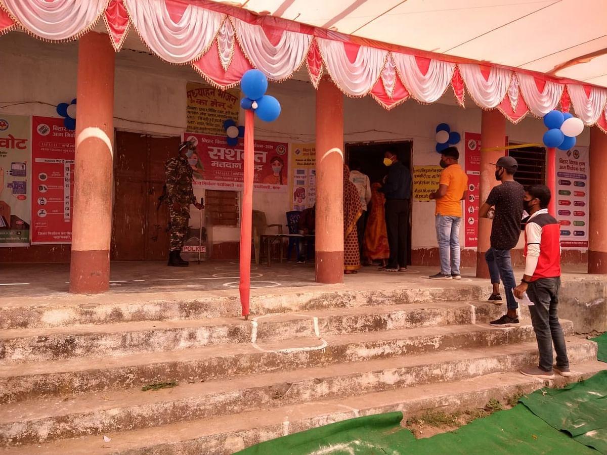 Bihar Panchayat Election : पंचायत चुनाव के ऐलान से पहले मुखिया और सरपंच कैंडिडेट को राहत देने की तैयारी! जानें बिहार में कब होगा Panchayat Chunav