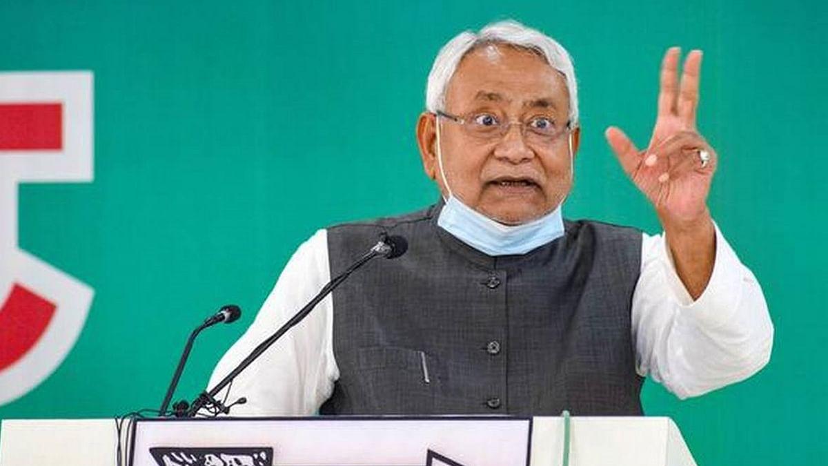 Bihar Election 2020: सीएम नीतीश आज पांच जनसभाओं को करेंगे संबोधित, जानें पूरा शेड्यूल