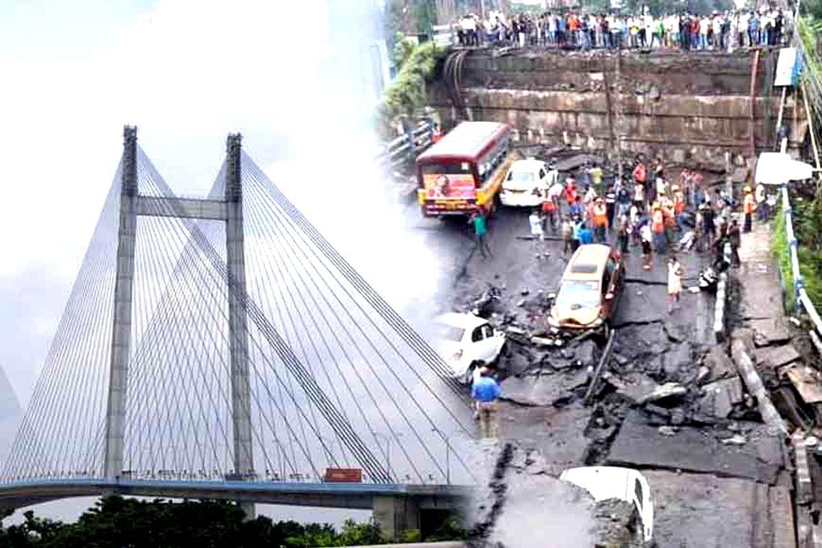 ब्रिज पर राजनीति: माजेरहाट पुल के उद्घाटन पर PWD मंत्री और रेलवे ने एक-दूसरे पर आरोप लगाया