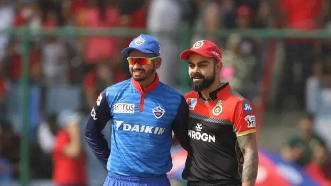 IPL 2020 DC vs RCB  : दिल्ली ने आरसीबी को छह विकेट से हराया, प्ले आफ में नंबर 2 की टीम बनी