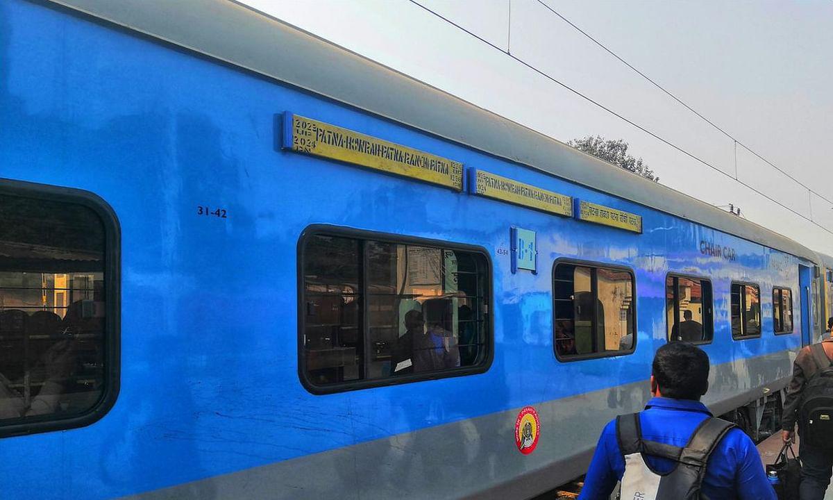 IRCTC/Indian Railways News : रांची से पटना व टाटानगर से दानापुर जाने वाले यात्रियों के लिए खुशखबरी, अब हर दिन चलेंगी स्पेशल ट्रेन, पढ़ें पूरी खबर...