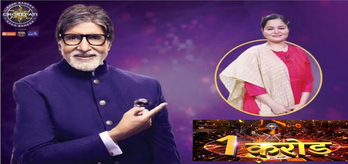 KBC 12 : नाजिया नसीम बनीं केबीसी सीजन 12 की पहली करोड़पति, इस सवाल का जवाब देकर जीते 1 करोड़ रुपये
