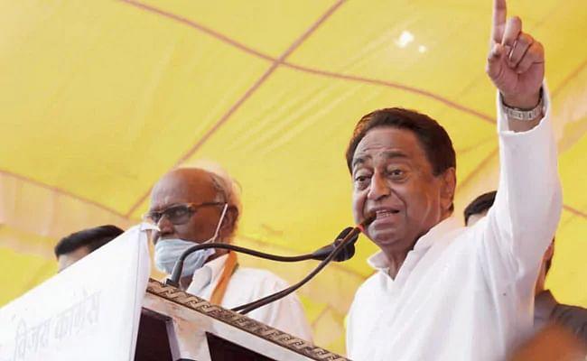 Madhya Pradesh by Election 2020 : कांग्रेस जीतेगी 28 सीट ? कहा- किसी का खाता भी नहीं खुलेगा, भाजपा ने यूं उड़ा दिया मजाक, कांग्रेस का सर्वे...