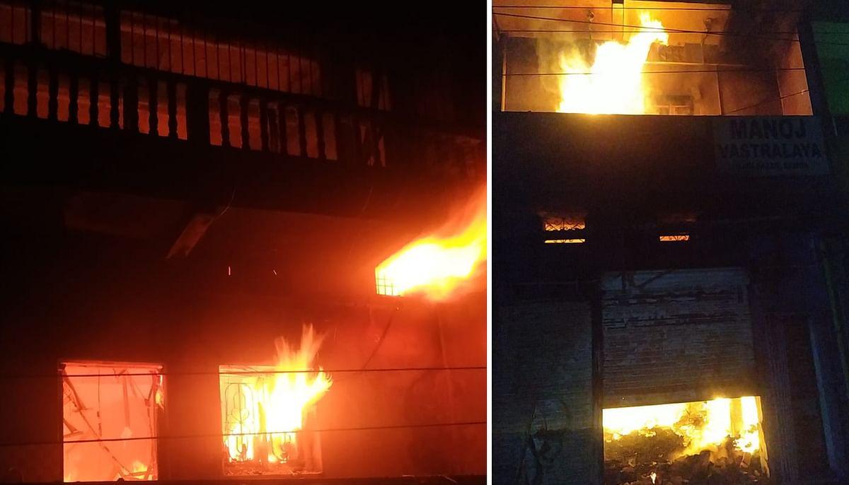 Jharkhand News: गढ़वा के रमना में चार मंजिली इमारत में लगी आग, 16 लाख के कपड़े और 50 हजार नकद जलकर खाक