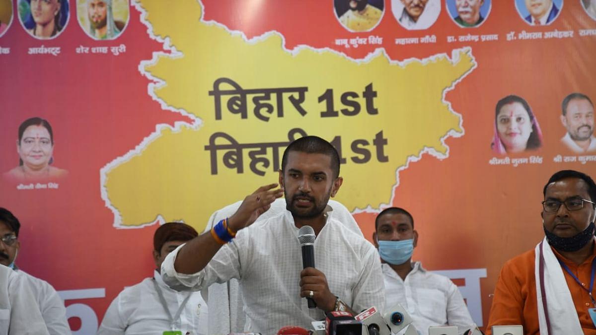 बिहार चुनाव 2020 : 'EVM पर सवाल उठाने वाले राहुल-तेजस्वी हार रहे चुनाव'- चिराग ने महागठबंधन पर बोला हमला, नीतीश को लेकर कही ये बात
