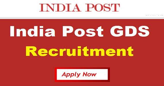 Sarkari Naukri, India Post GDS Recruitment 2020: भारतीय डाक विभाग ने निकाली 10वीं पास छात्रों के लिए नियुक्ति, 2000 से ज्यादा पदों के लिए ऐसे करें आवेदन