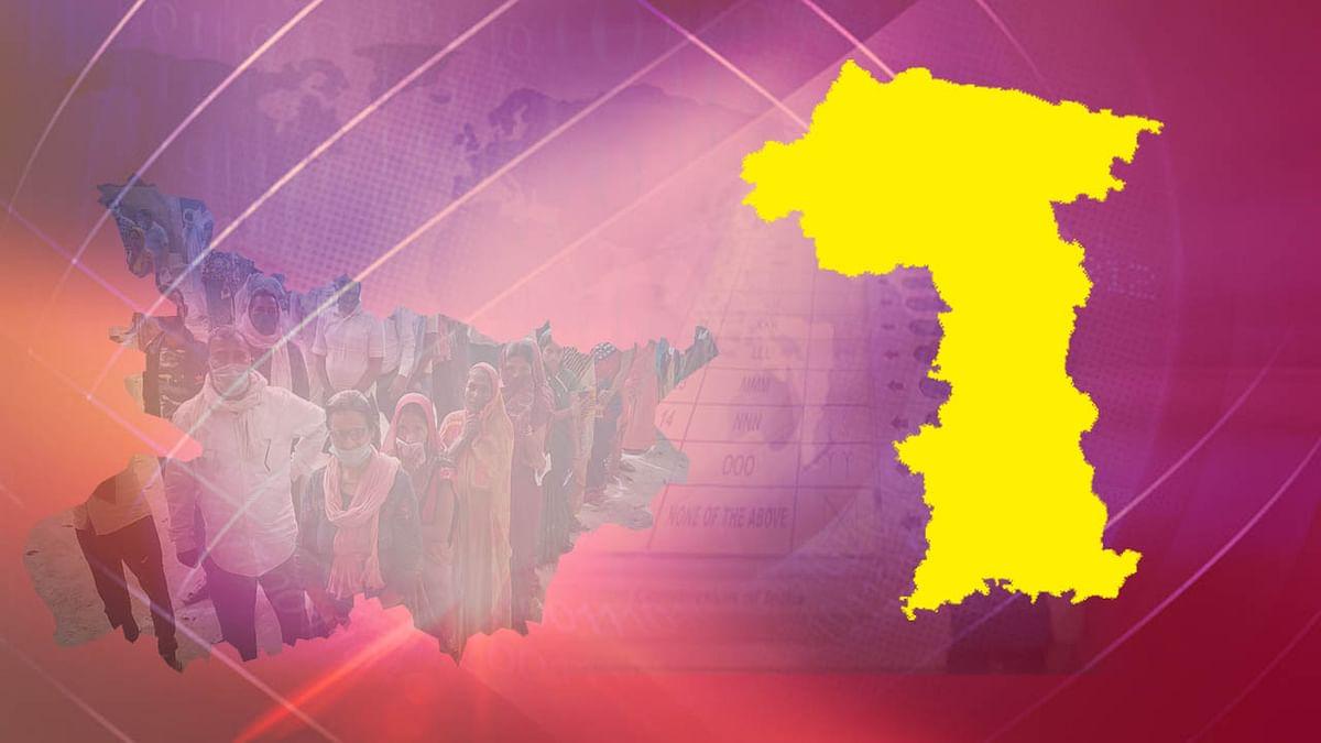 Madhepura, Bihar Chunav 2020 Result Live Updates: बिहारीगंज सीट से शरद यादव की बेटी सुभाषिणी, जदयू प्रत्याशी से हारीं, देखें रिजल्ट से जुड़ी हर अपडेट