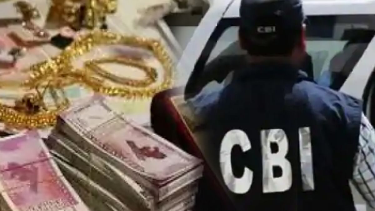 Bihar News: रेलवे इंजीनियर के यहां CBI का छापा, 31 लाख कैश बरामद