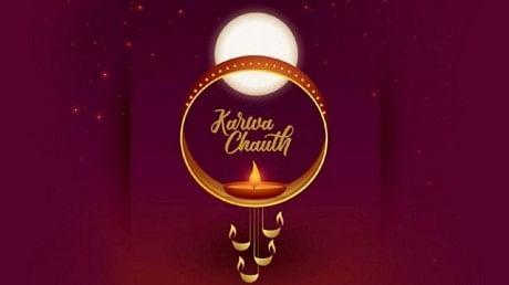 karwa chauth 2020 : दिल्ली की जेलों में भी मनेगा करवाचौथ, महिला कैदियों के लिए ये है व्यवस्था