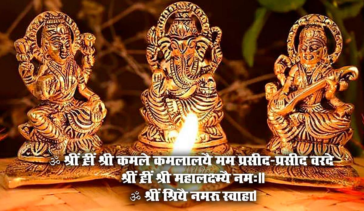Diwali Mantra