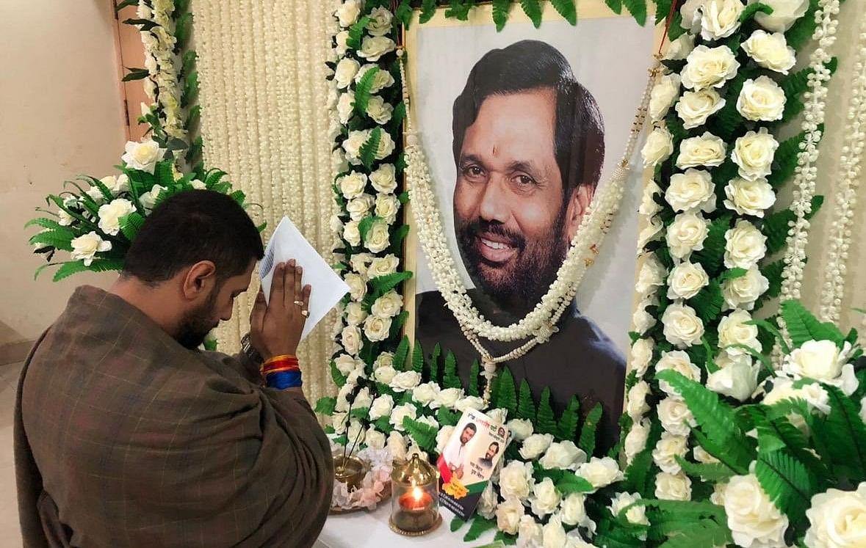 LJP के 20 साल: रामविलास पासवान के बाद रौशन होंगे 'चिराग'... राज्यसभा चुनाव में क्या है हाल?