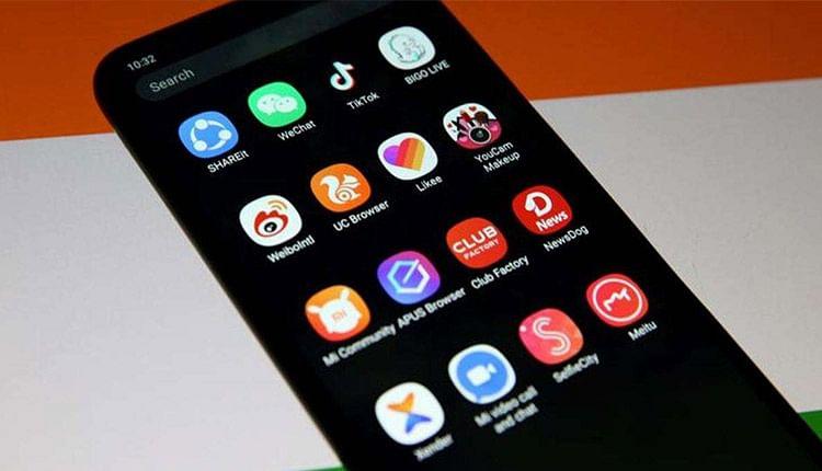 India Bans 43 Mobile Apps: मोदी सरकार की एक और डिजिटल स्ट्राइक, देश की सुरक्षा के लिए खतरा बताकर बैन किये 43 ऐप्स