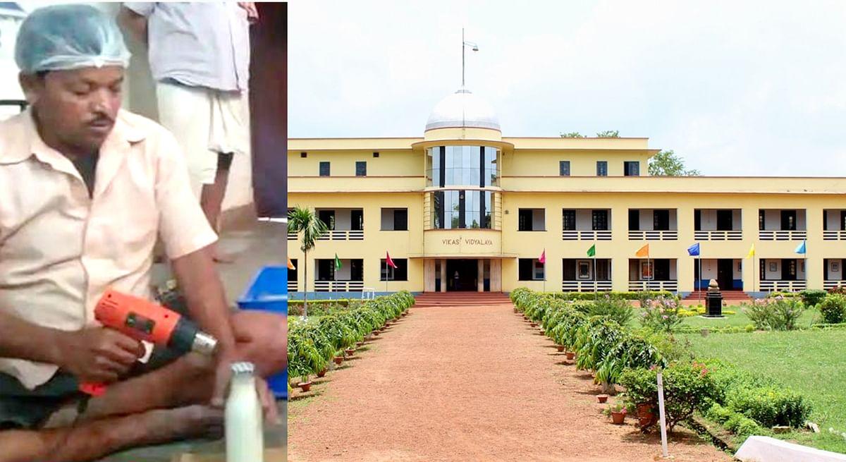Coronavirus in Jharkhand: लॉकडाउन में दूध बेचने के लिए मजबूर हुए झारखंड के आवासीय स्कूल