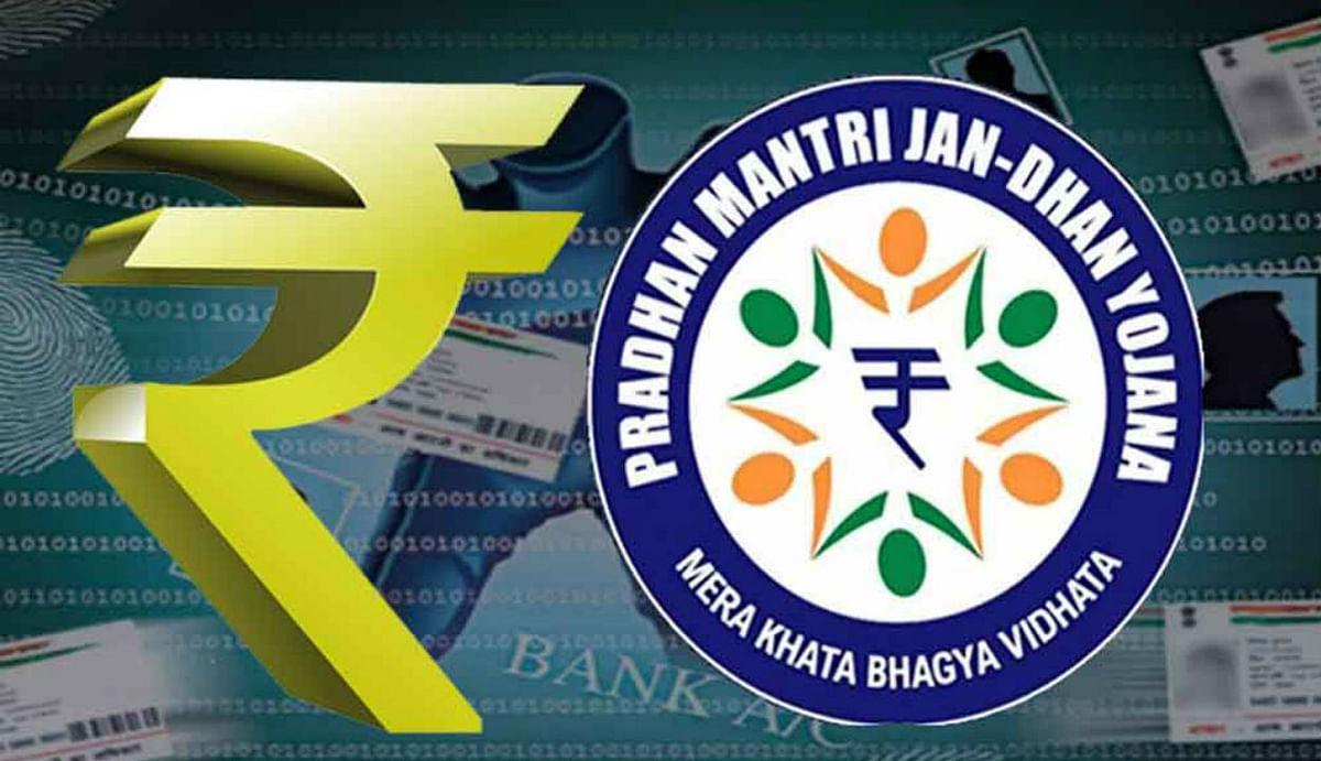 PIB Fact Check : जनधन खातों से हर नकदी निकासी पर चार्ज किए जाएंगे 100 रुपये? मोदी सरकार ने कही ये बात...