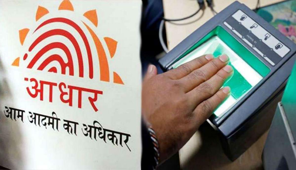 Aadhaar ऑपरेटर को बनाने को लेकर धड़ल्ले से चल रहा पैसों का जबरदस्त खेल, जान लें नहीं तो पड़ सकता है पछताना