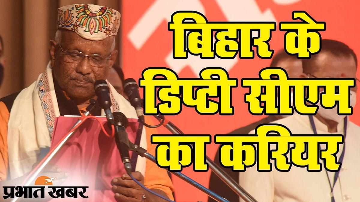 लो-प्रोफाइल रहने वाले तारकिशोर प्रसाद को बड़ा जिम्मा, नीतीश कुमार सरकार में बने डिप्टी सीएम