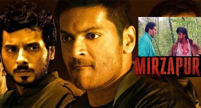 Mirzapur: तो गुड्डू पंडित के किरदार में दिखते सनी देओल और शाहरुख खान निभाते मुन्ना भैया का किरदार, निर्देशक ने शेयर की मजेदार बात