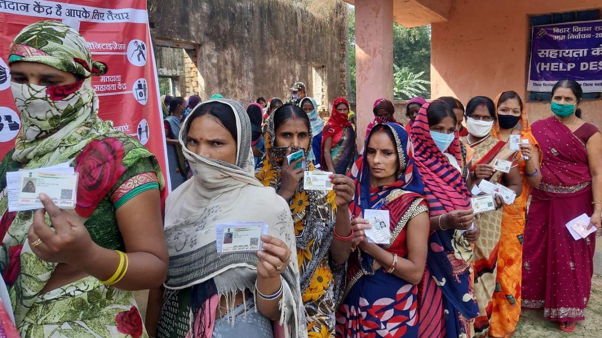 Bihar Panchayat Election : बिहार पंचायत चुनाव से पहले मुखिया-सरपंच के लिए खुशखबरी ! राज्य सरकार ने लिया ये फैसला
