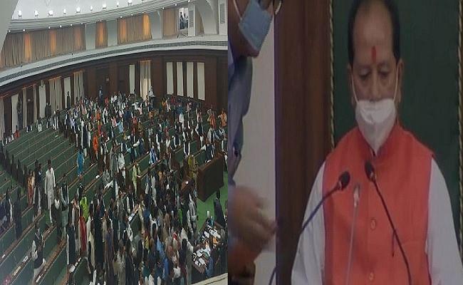 bihar assembly Live: हंगामे के बीच NDA के विजय कुमार सिन्हा चुने गए बिहार विधानसभा अध्यक्ष, लालू यादव के कथित कॉल रिकॉर्डिंग पर मचा बवाल