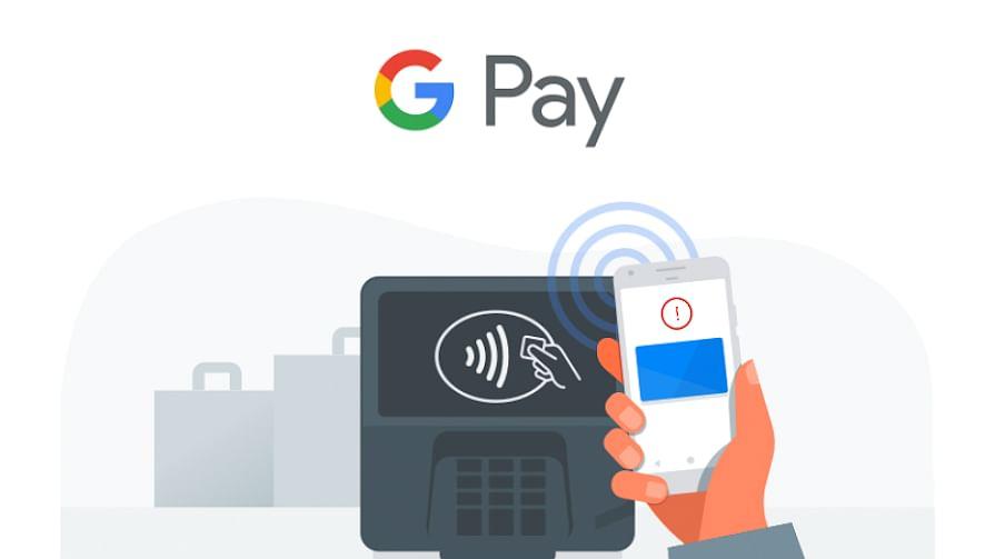 Google Pay से पैसे ट्रांसफर करने के लिए चुकानी होगी कीमत, लेकिन आपको टेंशन लेने की जरूरत नहीं