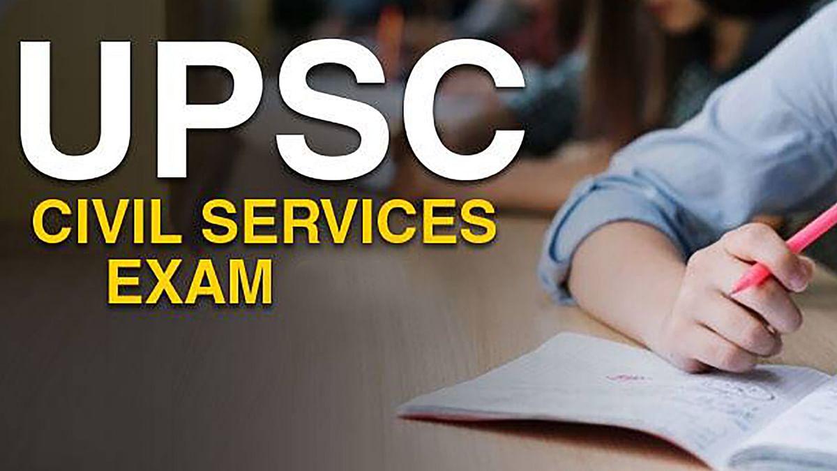 UPSC Mains Exam 2020 : रांची में यूपीएससी की मुख्य परीक्षा आज से, परीक्षा केंद्रों पर ये है तैयारी