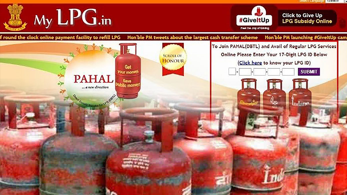 LPG Subsidy अकाउंट में जमा हो रही या नहीं, ऐसे करें चेक, ऐसे पाएं सिलेंडर पर सब्सिडी के अलावा Extra Cashback, कल तक मौका