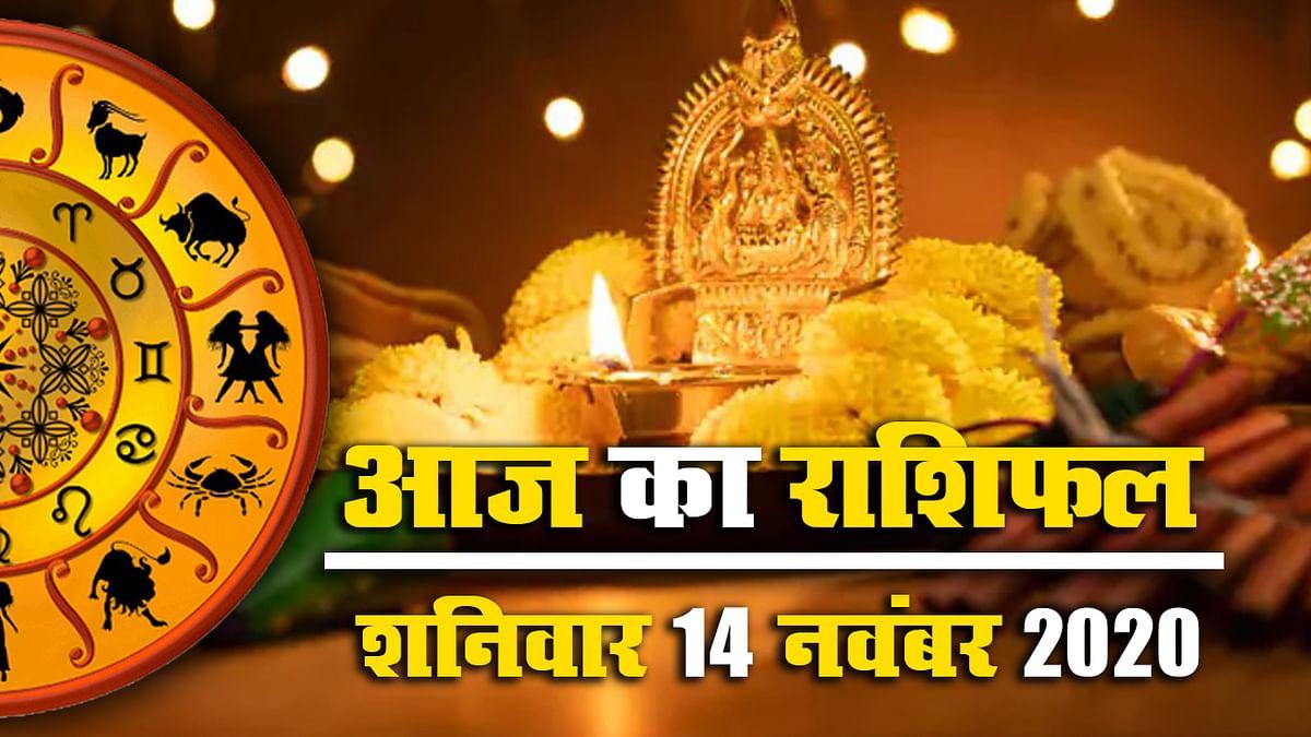 Diwali 2020: 499 साल बाद दिवाली पर बन रहा है ऐसा योग, सुख-समृद्धि के लिए राशि अनुसार करें पूजन और जानें आपके लिए कैसा रहेगा आज का दिन...