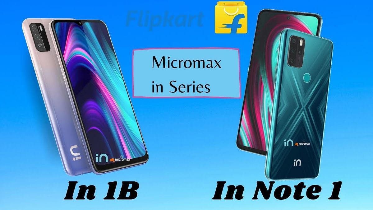 Micromax IN सीरीज भारत में लॉन्च, कीमत 6,999 से शुरू, फीचर्स जानकर खुश हो जाएंगे
