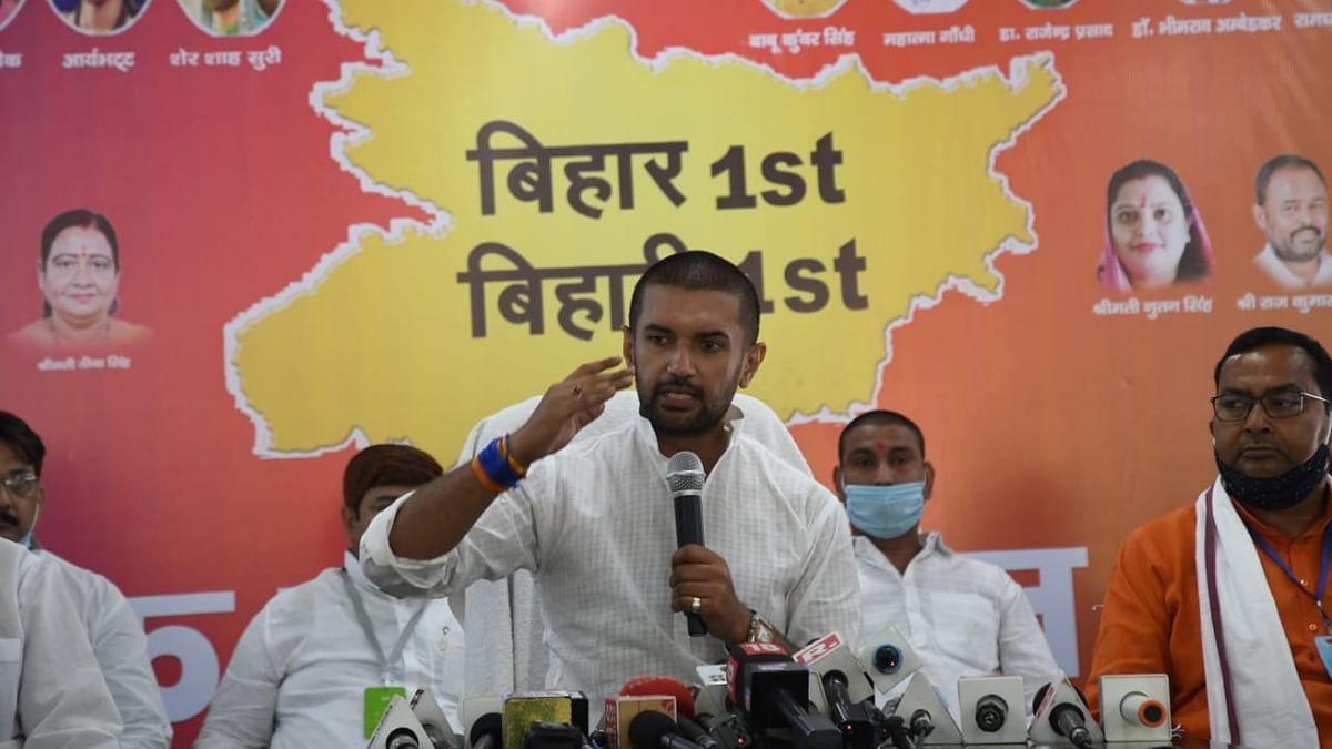 Bihar Election Result 2020: हार के बाद भी इस बात से खुश हैं LJP प्रमुख चिराग पासवान, बोले- पीएम मोदी के कारण NDA को मिली जीत