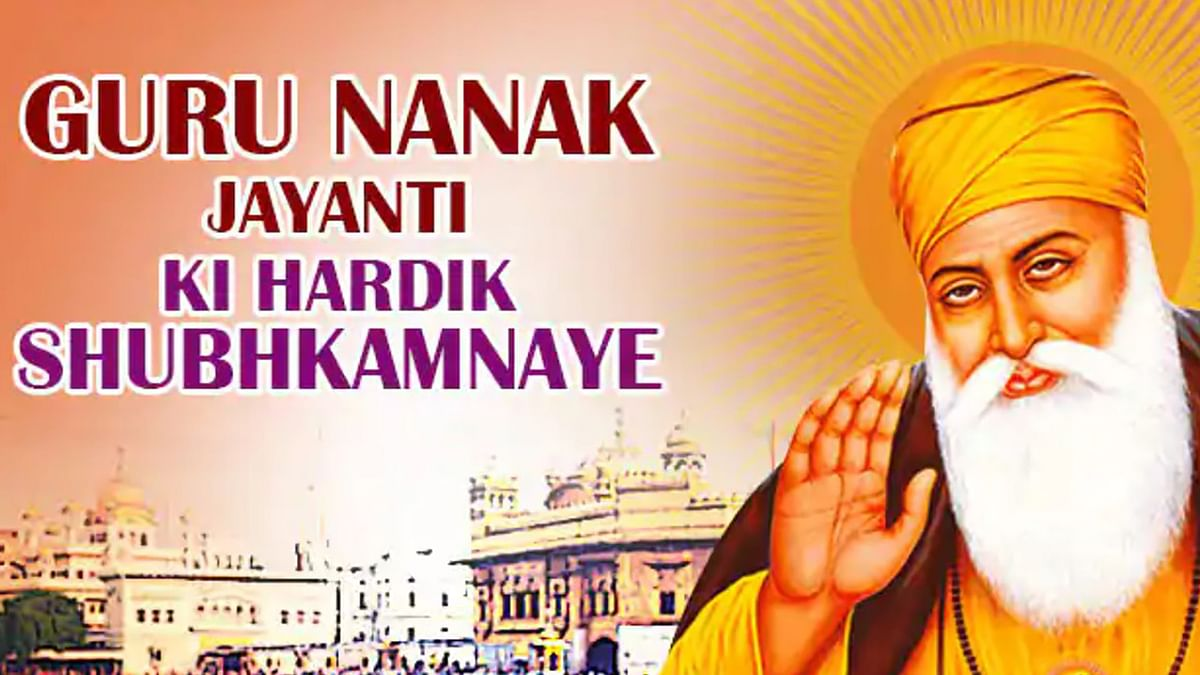 Gurunanak Jayanti Wishes Images Quotes