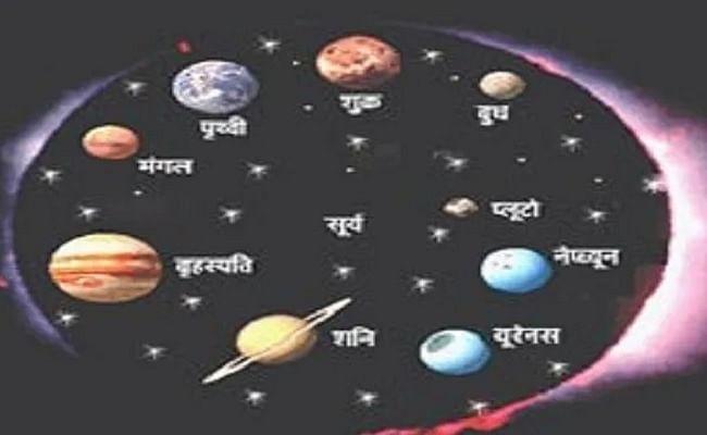 Rashi Parivartan 2020: साल के आखिरी माह दिसंबर में ये 4 ग्रह बदलेंगे अपनी राशि, जानें मानव जीवन पर कैसा रहेगा इसका प्रभाव...