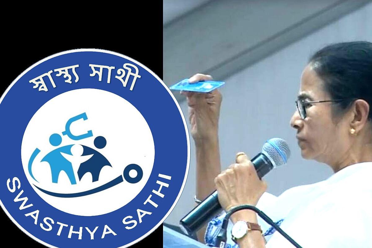 पीएम मोदी के 'आयुष्मान भारत' को टक्कर देगी बंगाल की ममता बनर्जी सरकार की 'स्वास्थ्य साथी' योजना