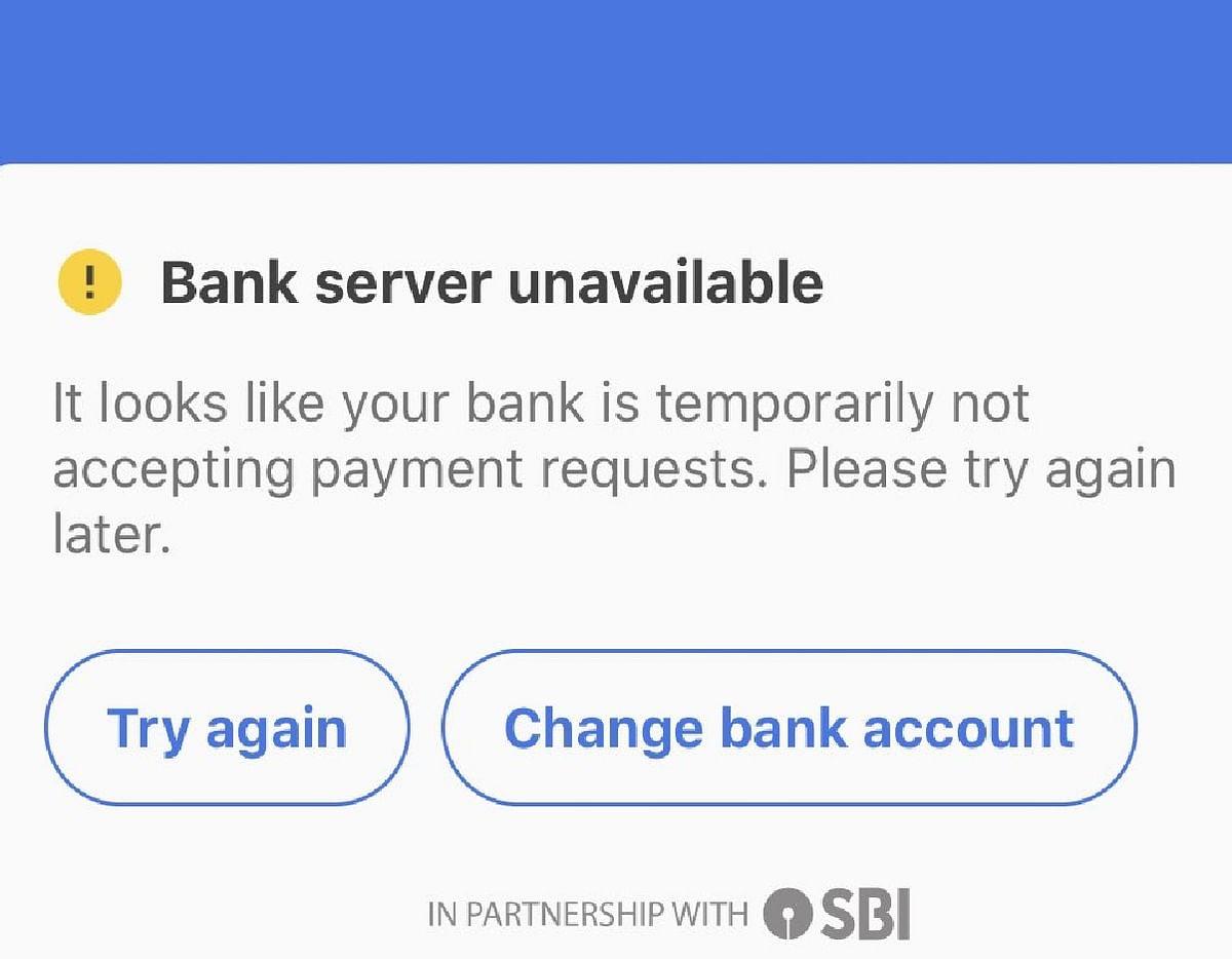 Bank Server Down : रविवार को बंद रहेगी SBI की इंटरनेट बैकिंग, योनो ऐप पर भी असर