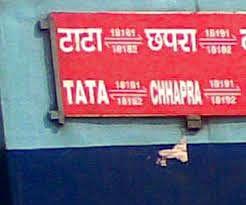 IRCTC/Indian Railways : दीपावली व छठ को लेकर टाटा-छपरा स्पेशल ट्रेन से झारखंड से बिहार का सफर हुआ आसान, पढ़िए लेटेस्ट अपडेट