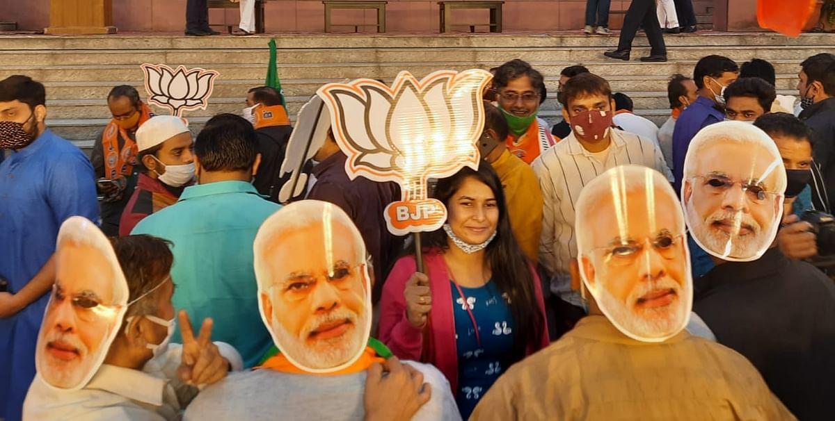 Bihar Election Results 2020: चुनाव परिणाम से कांग्रेस को 'गम', खुश CM योगी बोले-  'मोदी है तो मुमकिन है'
