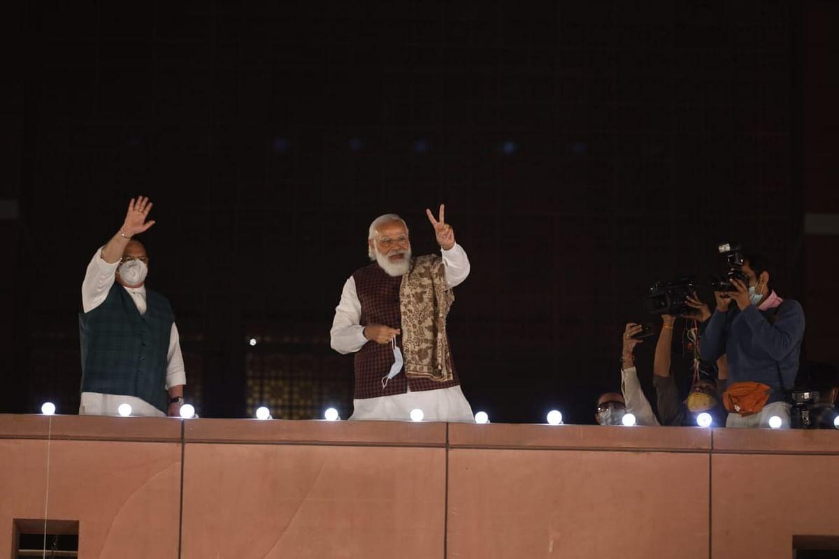 Bihar Election Result, Latest Updates: पीएम मोदी बोले, बिहार की जनता पारखी भी हैं और जागरूक भी