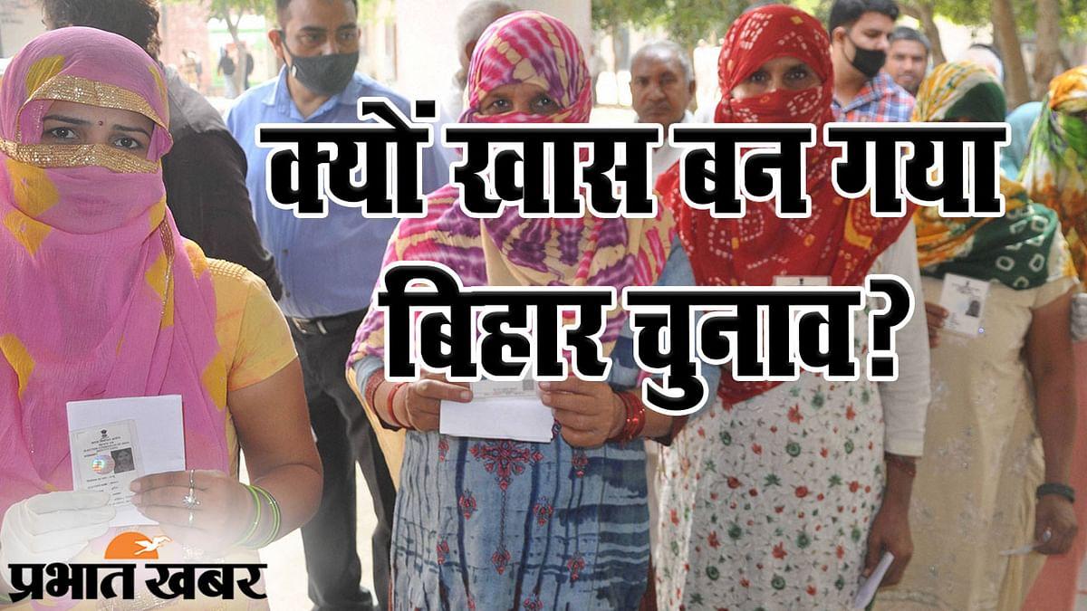 इमोशन और बिहार का सियासी मैदान- आखिरी चरण के लिए पीएम मोदी का खत, सीएम नीतीश का बड़ा ऐलान...