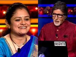 KBC 2020: जानें कौन हैं IPS मोहिता शर्मा, जो नाज़िया नसीम के बाद बनीं KBC 12 की दूसरी करोड़पति