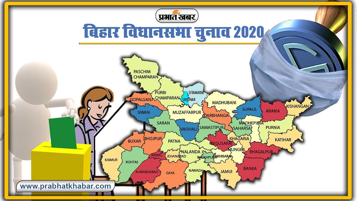 Bihar Election 2020: सुपौल जिले के पांच सीटों में 07 नवंबर को होगा मतदान, जानें यहां के मुद्दे और कौन किसके सामने