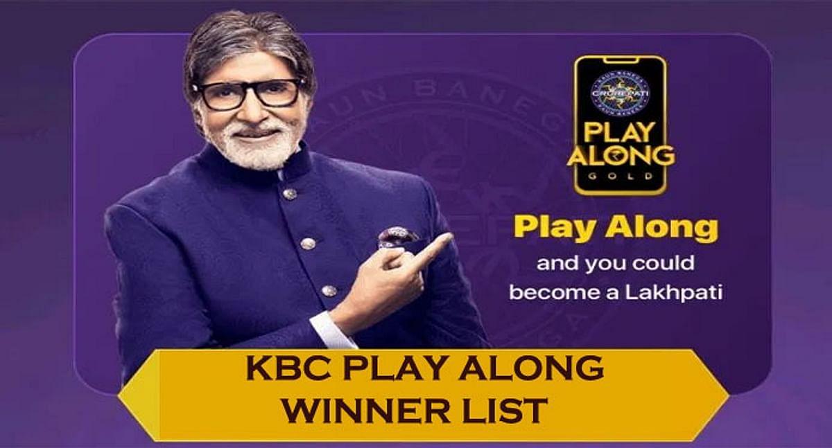 KBC Play Along : देखें केबीसी और बनें लखपति, जानें प्ले अलॉन्ग जीतकर कैसे जीत सकते हैं लाखों रुपये, यहां देखें आज के विनर्स की लिस्ट