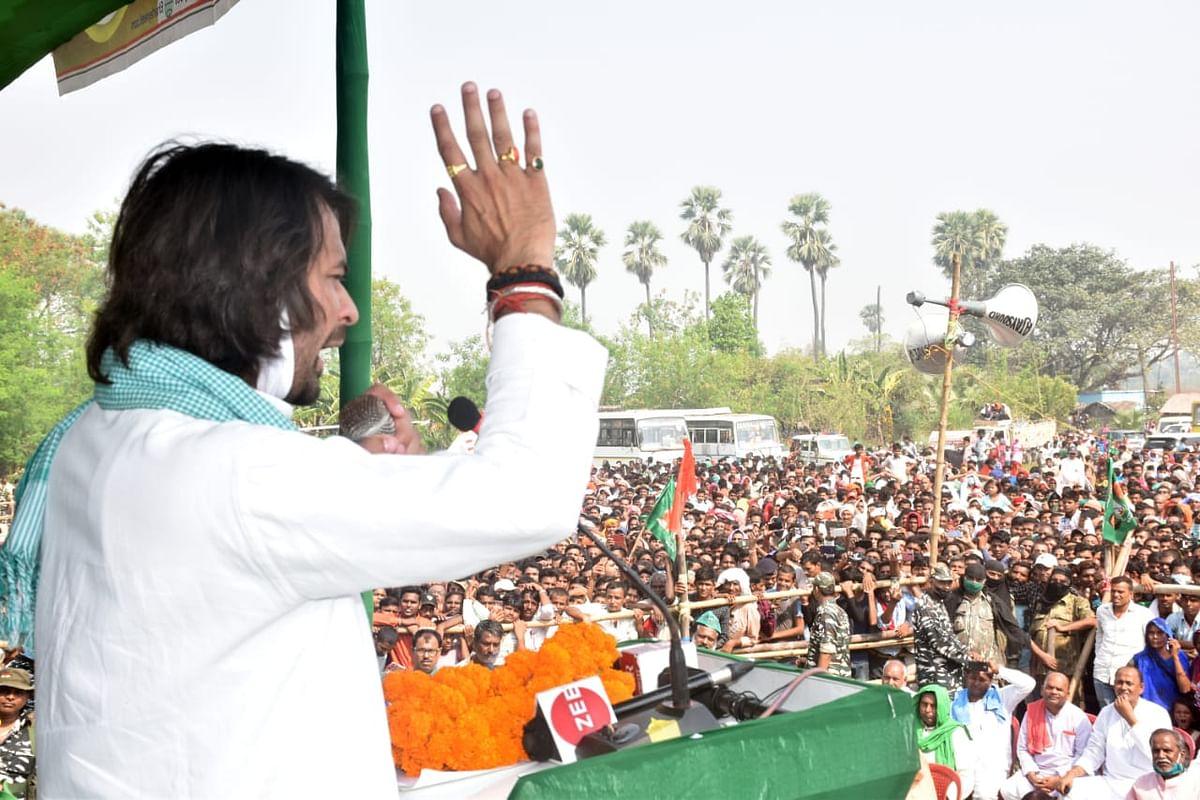 Bihar Assembly Election 2020: लालू के बड़े लाल तेजप्रताप का नया 'कमाल', इस बार मंच से ही किया मां राबड़ी देवी को वीडियो कॉल