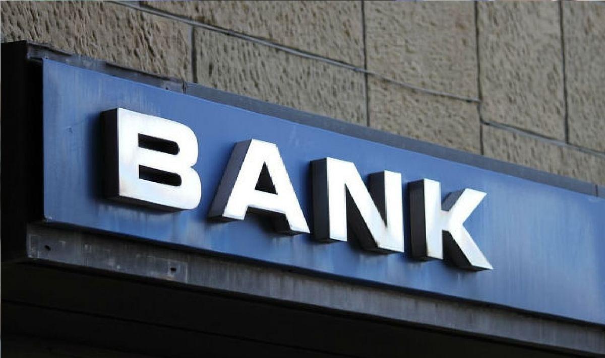 सरकार ने किया बड़ा बदलाव अब छठ में भी बंद रहेंगे बैंक