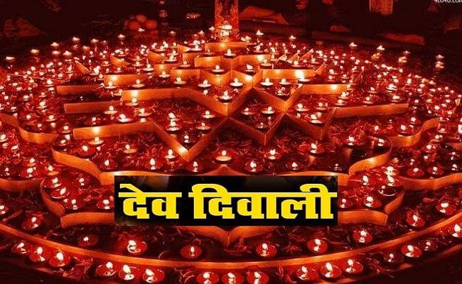 Dev Dipawali 2020: अयोध्या की तरह देव दीपावली के दिन 25 लाख दीयों से जगमगाएंगे काशी के घाट, जानें क्या है सरकार की तैयारी...