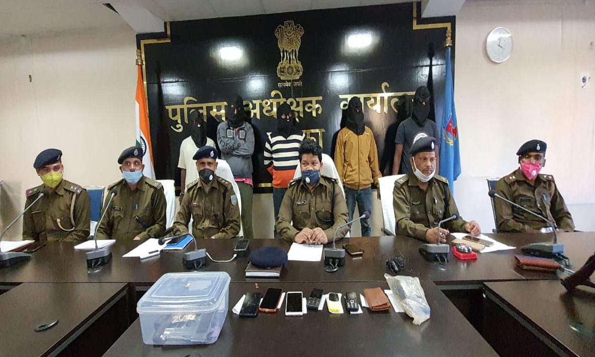 पत्थर कारोबारी से 41 लाख की रंगदारी मांगने के मामले में मुन्ना राय 4 सहयोगियों के साथ गया जेल