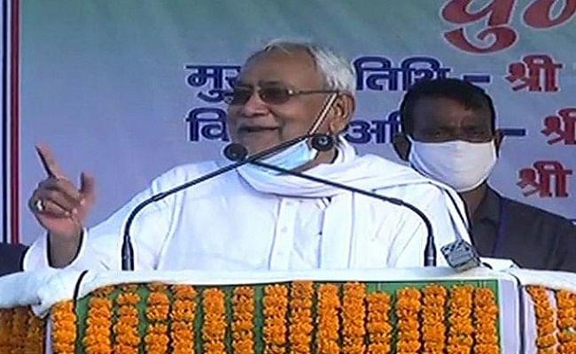 Bihar Chunav 2020 Results : मतदान खत्म, जदयू का दावा- जनता ने दिल खोलकर नीतीश कुमार को दिया है आशीर्वाद