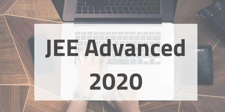 Jee Advanced 2020 के सभी एक लाख सफल छात्रों को नहीं मिलेगा तीसरा मौका, जानिए किन छात्रों को मिलेगा फायदा